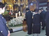 Japanese Funeral